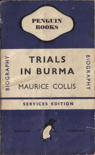 SE15 Trials in Burma